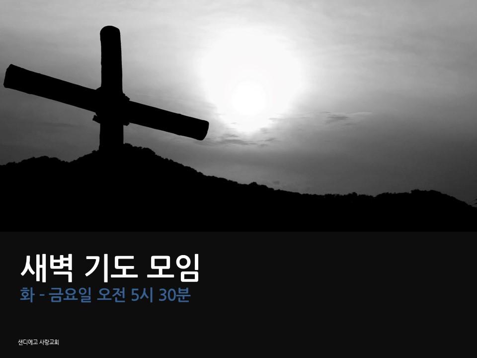 p15_prayer.jpg